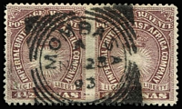Lot 1477:1890-95 4½a brown-purple horizontal pair, variety Imperforate between SG #11ac, 'MOMBASA/NO23/93' squared-circle datestamp. Cat £1,000. Rare.