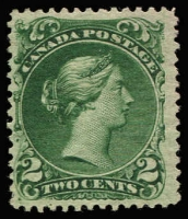 Lot 1358:1868-90 Large Heads Ottawa Printing Medium to Stout Wove Paper 2c green, SG #57, unused, Cat £750.