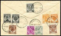 Lot 404 [1 of 4]:1953-54 Covers With Malayan Stamps Used in Cocos [1] 1953 Coronation cover with Singapore 10c x5; [2] 1955 Royal Visit flight cover with various Malayan issues on front & reverse tied by fine Cocos '5AP54' datestamps; [3] 1954 Royal Visit FDC with Singapore 10c P17½x18. (3)