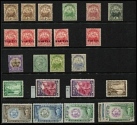 Lot 11 [2 of 4]:Bermuda 1860s-1980s mostly used array on Hagners in ringbinder with QV issues to 6d x2, KGVI Keyplates 2/- x9, 2/6d x4, 5/- x2, 10/- & £1, QEII 1953-62 to 10/- x3 & £1 x2, duplicated commoner values, also some mint issues at the back. Condition mostly fine. (100s)