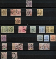 Lot 14 [2 of 3]:British Africa 1880s-1960s mostly used array in stockbook with selections from Gambia, Gold Coast, Nigeria including Lagos, NCP & Northern & Southern Nigeria, Sierra Leone, Sudan & Somaliland; pickings throughout including Nigeria 1935 Jubilee set, KGVI 1938 4d orange mint & unused, Sierra Leone 1884 Crown CA 2½d x2 & 1/- optd 'SPECIMEN', etc; condition mostly fine. (100s)