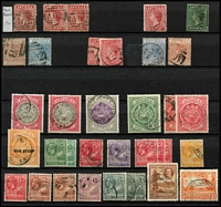 Lot 26 [1 of 3]:British West Indies 1880s-1960s used array in stockbook with selections from Antigua, British Guiana, British Honduras, Caymans, Dominica, Grenada, Leewards, Montserrat, Saints, Turks & Caicos & Virgin Islands; modest pickings, generally fine. (Few 100s)