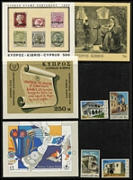 Lot 33 [3 of 4]:Cyprus 1928-70s Mint Collection with 1928 4pi & 6pi, 1934 2½p to 6pi, 1938-51 KGVI part-set including 18pi, 45pi & £1, 1960-61 QEII Overprints 100m to 500m, various mostly MUH sets thereafter, plus M/Ss x7, Cat £400+.