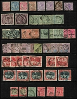Lot 48 [1 of 3]:Jamaica 1870s-1980 used array, with QV 1870-83 Crown CC 6d x2 & 1/-, KGV to 1/- plus range of War Stamps, 1919-21 MCA 1½d Wmk Sideways inverted & reversed (Cat £80), KGVI values to 5/- x3 & 10/- plus 2d to 6d values on plain 1938 FDC, etc. Condition mostly fine.