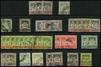 Lot 57 [3 of 3]:Malaya States array on Hagners, mostly broken sets or part-sets with better pickings including Kelantan 1922 Malaya-Borneo Exhibition 4c & 5c SG #30-1, Perak 1895 50c Tiger SG #74, Selangor 50c Tiger SG #59 & 1948 $5 Wedding; some 1950-60s issues to $5 plus a few covers, condition mostly fine. (100s)