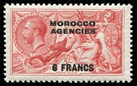 Lot 63 [3 of 4]:Morocco Agencies 1924-37 Seahorses mint group with British Currency 1935-37 5/- rose-red SG #74; Spanish Currency 1926 3p on 2/6d BW SG #142; French Currency 1924-32 6f on 5/- rose-red SG #201 & 1935-36 3f on 2/6d SG #225; very fine MLH/MVLH, Cat £90+.