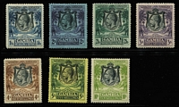 Lot 1537 [2 of 3]:1922-29 Wmk Script CA ½d to 10/- set SG #122-42, including the rare 3/- slate-purple shade, fine/very fine mint. Cat £550. (20)