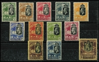 Lot 1537 [3 of 3]:1922-29 Wmk Script CA ½d to 10/- set SG #122-42, including the rare 3/- slate-purple shade, fine/very fine mint. Cat £550. (20)