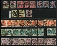 Lot 405 [2 of 2]:1882-1904 Officials small accumulation with duplication including I.R. Official QV 6d grey Pl 18, Govt Parcels QV Jubilee 6d x3, 9d x3 & 1/- green, also Army Official low values duplicated; usual mixed condition. (68)