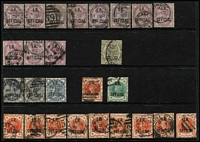 Lot 405 [1 of 2]:1882-1904 Officials small accumulation with duplication including I.R. Official QV 6d grey Pl 18, Govt Parcels QV Jubilee 6d x3, 9d x3 & 1/- green, also Army Official low values duplicated; usual mixed condition. (68)