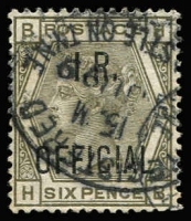 Lot 1623 [1 of 5]:1882-1904 Officials: with I.R. Official including 1882 6d grey Pl 18 with neat Registration cancel, 1887-92 1/- green Jubilee, Govt Parcels with QV 1887-90 6d x3 (one on piece with 1d lilac), 9d & 1/- (faded); also Army Official, Admiralty Official & Board of Education issues; generally above average condition for these. (31)