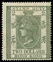 Lot 1639:1874-1902 P15½x15 SG #F1, hint of trivial tone, fine mint overall with large-part og, Cat £425.