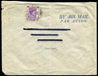 Lot 1641 [2 of 3]:1946-49 Robertson, Wilson & Co commercial airmail covers to George Wolfe & Sons (spade & shovel manufacturers) Bathgate, Scotland comprising [1] 1946 with $1 Victory solo tied by '6OC/46' datestamp; [2] 1946 double-rate with scarce $2 SG #158 solo franking tied by '4DE46' datestamp, some mild staining on reverse, central fold well clear of stamp; and [3] 1949 with 80c UPU solo tied by '13OC49' datestamp with 'BY AIR TO LONDON ONLY' boxed handstamp in violet; all three with typed address lines scored-through. (3)