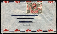 Lot 1641 [3 of 3]:1946-49 Robertson, Wilson & Co commercial airmail covers to George Wolfe & Sons (spade & shovel manufacturers) Bathgate, Scotland comprising [1] 1946 with $1 Victory solo tied by '6OC/46' datestamp; [2] 1946 double-rate with scarce $2 SG #158 solo franking tied by '4DE46' datestamp, some mild staining on reverse, central fold well clear of stamp; and [3] 1949 with 80c UPU solo tied by '13OC49' datestamp with 'BY AIR TO LONDON ONLY' boxed handstamp in violet; all three with typed address lines scored-through. (3)