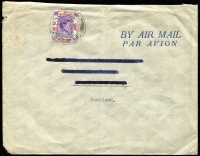 Lot 1480:1946 (Dec 4) double-rate cover to George Wolfe & Sons in Scotland (address scored-through) with scarce $2 SG #158 solo franking tied by '4DE46' datestamp, some mild staining on reverse, central fold well clear of stamp.  combined lot 3126284