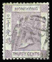 Lot 1636:1863-71 QV Wmk Crown CC 30c mauve variety 'GKON' of 'HONGKONG' damaged at foot SG #16a, some nibbed perfs, postmark well clear of the variety, Cat £600.