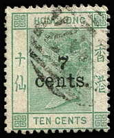 Lot 1637 [1 of 2]:1891 7c on 10c variety Antique 't' in 'cents' SG #43a, with normal stamp for comparison, fine used, Cat £160.
