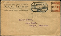 Lot 434 [3 of 5]:1890s-1950s Postal History including 1902 uprated 2a Registration Envelope used from Rangoon to London, 1924-25 Kodak ½a meter covers x2, 1926 to Italy re-directed to Vienna, 1940 Agra Civil Lines registered to England, 1954 cover to Bombay with British 2½d Wilding & Indian stamps; also postal stationery with QV ½a Envelopes unused, KGV ½a Postal Cards, Patiala State ½a Envelopes used, etc. (33)