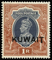 Lot 1657:1939 KGVI Overprints on India 1r grey & red-brown, variety Extended 'T' SG #47a, fine mint, Cat £1,100.