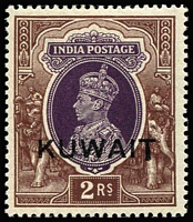 Lot 1658:1939 KGVI Overprints on India 2r purple & brown, variety Extended 'T' SG #48a, fine mint, Cat £1,100.