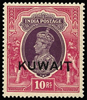 Lot 1659:1939 KGVI Overprints on India 10r purple & claret, variety Extended 'T' SG #50a, fine mint, Cat £2,500.