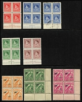 Lot 1417 [2 of 4]:1925-39 Mint Array with few Huts to 2/- x2 (one opt 'AIR MAIL'), Dated Birds with Airs to 2/- & 5/- (x2), Undated Birds with Airs 2½d & 3½d corner blocks of 4, 1937 Coronation set in imprints blocks MUH, plus 5d block of 9 including the Re-entry MUH; condition mostly fine. (110)