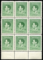 Lot 1417 [1 of 4]:1925-39 Mint Array with few Huts to 2/- x2 (one opt 'AIR MAIL'), Dated Birds with Airs to 2/- & 5/- (x2), Undated Birds with Airs 2½d & 3½d corner blocks of 4, 1937 Coronation set in imprints blocks MUH, plus 5d block of 9 including the Re-entry MUH; condition mostly fine. (110)