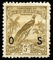 Lot 1070 [1 of 2]:1932-34 Dated Birds Optd 'OS': ½d to 5/- set SG #O42-O54, few minor condition issues (5/- with marginal tab adhered to gum), fine mint overall, Cat £275. (11)