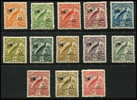 Lot 1397 [2 of 2]:1931 Dated Birds Airs ½d to £1 set SG #163-76, very fine mint. Cat £300. (14)