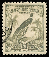 Lot 1063 [1 of 2]:1932-34 Undated Birds 1d to £1 set SG #177-89, 3d (tiny thin), 5d (mild crease), 5/- tiny wrinkle. Cat £300. (16)