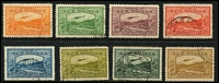 Lot 1068 [3 of 3]:1939 Bulolo Air ½d to £1 set SG #212-25, fine/very fine used. Cat £850. (14)