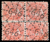Lot 1012:646: (A2) four superb, largely compete Type 3R12 (6x13½mm) strikes on 1d DLR block of 4, [Rated 4R].  Allocated to Willow Tree-PO 1/8/1875; renamed Warrah PO 3/12/1877; renamed Willow Tree PO 1/1/1878; closed 30/6/2014.