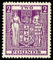 Lot 1599:1940-58 Arms £2 bright purple Watermark inverted SG #F206w, mild even-toned gum, excellent centring, couple of pencilled initials on gum, MUH, Cat £200.