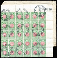 Lot 1603 [1 of 2]:1935 (Aug 22) incoming airmail cover front from UK with 2/6d franking, taxed at double deficiency with 2d Due upper-right corner block of 30 (with sheet number) paying the 5/- fine, age spotting on cover & back of stamps.