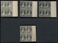 Lot 1584 [2 of 2]:1905 Hausberg Chalon Imperforate Plate Proofs comprising 2d, 3d, 4d 6d & 1/- marginal blocks of 4 in black on thin cream-coloured card, printed from the original plates. (5 Blocks)
