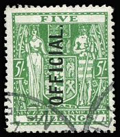 Lot 1597:1927-33 Officials: 5/- Arms SG #O113, neat datestamp cancel, Cat £375.