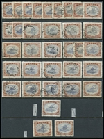 Lot 382 [2 of 3]:1901-1930s Accumulation with Lakatois 1901-05 BNG to 6d Wmk Horizontal, Small 'PAPUA' to 6d, Large 'PAPUA' to 1/-, Bi-Colours to 1/- including 1½d 'POSTACE' & 1½d 'Rift x2, Pictorials to 1/-, etc; also PNG pre-decimals with 10/- Map & £1 Fisherman; some heavy duplication of lower values, condition variable. (170 approx)