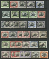 Lot 382 [1 of 3]:1901-1930s Accumulation with Lakatois 1901-05 BNG to 6d Wmk Horizontal, Small 'PAPUA' to 6d, Large 'PAPUA' to 1/-, Bi-Colours to 1/- including 1½d 'POSTACE' & 1½d 'Rift x2, Pictorials to 1/-, etc; also PNG pre-decimals with 10/- Map & £1 Fisherman; some heavy duplication of lower values, condition variable. (170 approx)