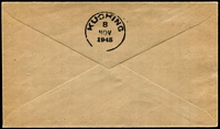 Lot 1633 [2 of 2]:1945 Australia 1d QM, 3d brown KGVI, 6d & 1/- Bird definitives tied by 'KUCHING/8/NOV/1945' single-ring datestamp, addressed locally to philatelist TE Chen, typed endorsement 'FIRST ISSUE IN KUCHING/AFTER LIBERATION, 11-9-1945', fine condition.