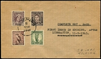 Lot 1633 [1 of 2]:1945 Australia 1d QM, 3d brown KGVI, 6d & 1/- Bird definitives tied by 'KUCHING/8/NOV/1945' single-ring datestamp, addressed locally to philatelist TE Chen, typed endorsement 'FIRST ISSUE IN KUCHING/AFTER LIBERATION, 11-9-1945', fine condition.