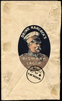Lot 1639 [2 of 2]:1901 (Jul 9) use of NZ QV 1d carmine PTPO Stationery Envelope for Hancock's 'Bismark Lager Beer', with 1d Universal added and affixed within an attractive blue advertising collar, cancelled with Nukualofa '9JL01' datestamps, gorgeous oval advertising label on reverse tied by datestamp, addressed locally. Wonderful item.