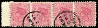Lot 1728:1900 New Zealand Used In Second Sidefaces marginal 1d strip of 4 with part '[NUKU]ALOFA/(??)00/T