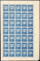Lot 635 [2 of 2]:1894 Coolgardie Cycle Express: 1/- and 2/6d blue in complete sheets of 35, three of 1/- units with slight thins, usual patchy gum. Rare survivors. (2 sheets)