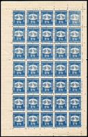 Lot 635 [1 of 2]:1894 Coolgardie Cycle Express: 1/- and 2/6d blue in complete sheets of 35, three of 1/- units with slight thins, usual patchy gum. Rare survivors. (2 sheets)