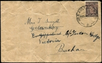 "Lot 673 [2 of 2]:Labuan (Sep-Oct) covers from Australian Serviceman to mother in Victoria, each with 3d brown KGVI tied by good strikes of 'No.6.AUST BASE P.O./' then in use at Labuan, earlier censored, later with enclosure "". . . still in North West Borneo . . ."", roughly opened. One of the scarcer cancels in use. (2)"