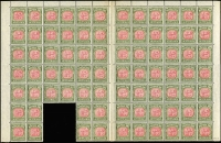 Lot 866:1946-56 Redrawn Value Plates block of 80 comprising left pane x38 and right pane x42, Cat $450+.