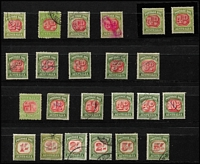 Lot 316 [2 of 2]:Array on Stocksheet with 1902 Blank Tablet 4d & 6d unused plus 1d & 4d used, Middle Period issues to 1/-, Later Period to 5/- with a few mint oddments; condition variable. (68)