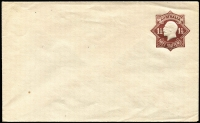 Lot 808 [2 of 2]:1918-19 1½d Black-Brown KGV Star Die 2 BW #EP17 plus 1919-20 1½d brown KGV Star Embossed Die 3 BW #EP20, both unused, former with sealed flap, Cat $300. (2)