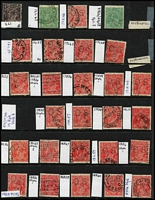 Lot 121 [2 of 2]:1½d Red Die I Perf 'OS' Varieties x25 including catalogued flaws #89(17)q, 89(17)vba, 89(18)l, 89(18)n; also a couple of 1½d greens including catalogued #88(14)d and 1½d black-brown perf 'OS'; condition mostly fine. (28)