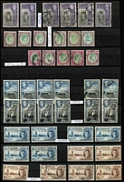 Lot 1733 [2 of 5]:1857-1970s Extensive Collection with earlies in mixed condition including QV imperf 1d x3, 2d x2, 5d & 1/- plus unused ½d (£190), QV perforated 1861-66 including 5d bronze-green & 6d red-brown SG #66c & 67c, Surcharges mint or used to 56c on 96c used, 1899-1900 1r50c & 2r25c used, KEVII 1904-05 set mint (plus extra 2r25c), 1910-11 5r mint, KGV 1912-25 20r fiscally used, KGV 1935-36 Pictorials to 50c x2 & 1r x2 mint, KGVI 1938-49 Pictorials mint to 1r x5, 2r black & carmine x5 & 5r x3, icluding many perf variants mint &/or used; earlies in mixed condition, thereafter mostly fine; some faulty stamps, fiscals and duplicated lower values included in vendor's spreadsheet catalogue evaluation of £5,000+. (1488)